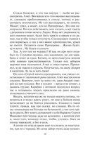 Фронтир. Пропавшие без вести — фото, картинка — 14