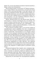 Фронтир. Пропавшие без вести — фото, картинка — 6