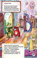 Детский сад для букварят, или Азбука в стихах — фото, картинка — 3