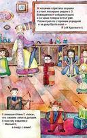 Детский сад для букварят, или Азбука в стихах — фото, картинка — 4