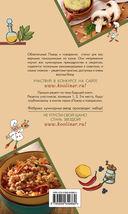Экспресс-рецепты в мультиварке — фото, картинка — 3