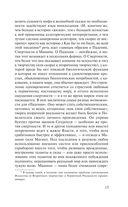 Сильмариллион — фото, картинка — 14