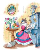Кошкин дом — фото, картинка — 4