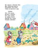 Кошкин дом — фото, картинка — 8