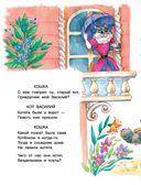 Кошкин дом — фото, картинка — 10