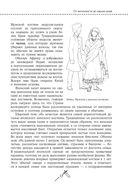 Конструирование и моделирование от А до Я. Полное практическое руководство — фото, картинка — 15