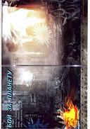 Трансформеры. Последний рыцарь. Развивающая книжка с наклейками — фото, картинка — 2