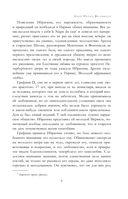А. С. Пушкин. Полное собрание прозы в одном томе — фото, картинка — 4