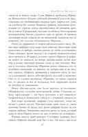 А. С. Пушкин. Полное собрание прозы в одном томе — фото, картинка — 6