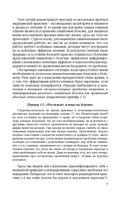 Медицинская психология — фото, картинка — 9