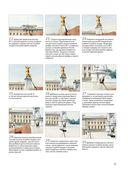 Нарисуй Лондон акварелью по схемам — фото, картинка — 3