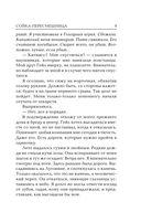 Голодные игры. Сойка-пересмешница (кинообложка) — фото, картинка — 7