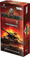 World of Tanks: Rush 3 - Последний бой (дополнение) — фото, картинка — 1
