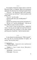 The Best English Jokes. Уровень 2 — фото, картинка — 6