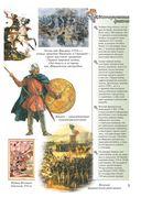 Войны в мировой истории — фото, картинка — 5