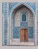 Самарканд. Рецепты и истории Средней Азии и Кавказа — фото, картинка — 13