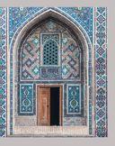 Самарканд. Рецепты и истории Средней Азии и Кавказа — фото, картинка — 14