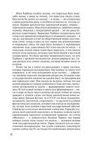 Тайны жизни Ники Турбиной — фото, картинка — 5