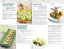 100 лучших рецептов украшения закусок — фото, картинка — 1