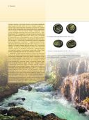 Все монеты мира — фото, картинка — 4