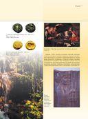 Все монеты мира — фото, картинка — 5