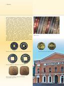 Все монеты мира — фото, картинка — 6