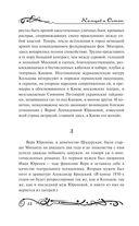 Легенды довоенной Москвы — фото, картинка — 12