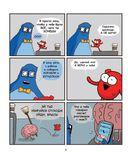 Сердце и мозг. Тайная жизнь внутренних органов — фото, картинка — 3