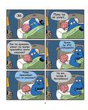 Сердце и мозг. Тайная жизнь внутренних органов — фото, картинка — 7