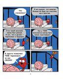Сердце и мозг. Тайная жизнь внутренних органов — фото, картинка — 8