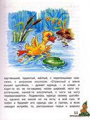 Внеклассное чтение — фото, картинка — 6