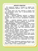 Азбука слогов (м) — фото, картинка — 2
