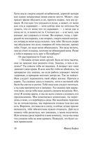 Превращение (м) — фото, картинка — 8