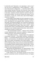 Превращение (м) — фото, картинка — 11