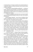 Превращение (м) — фото, картинка — 13