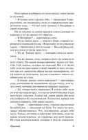 Превращение (м) — фото, картинка — 7