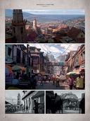 Мир игры Uncharted 4. Путь вора — фото, картинка — 1