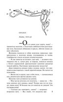 Невольница любви — фото, картинка — 5