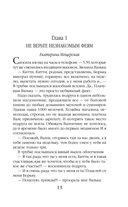 Звезда Сарханов — фото, картинка — 12