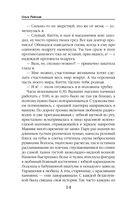 Звезда Сарханов — фото, картинка — 13