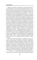 Звезда Сарханов — фото, картинка — 5