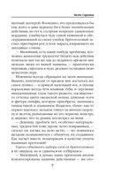 Звезда Сарханов — фото, картинка — 6