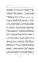 Звезда Сарханов — фото, картинка — 7