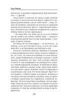 Звезда Сарханов — фото, картинка — 9