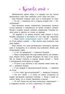 Копилка идей, или Истории про нереальных сов — фото, картинка — 3