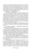 Приключения Шерлока Холмса — фото, картинка — 11