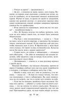 Приключения Шерлока Холмса — фото, картинка — 8