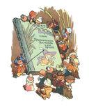 Лучшие сказки и рассказы для детей — фото, картинка — 1