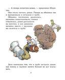 Лучшие сказки и рассказы для детей — фото, картинка — 8