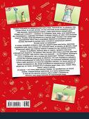 Большая книга опытов и экспериментов для маленьких детей и взрослых — фото, картинка — 16